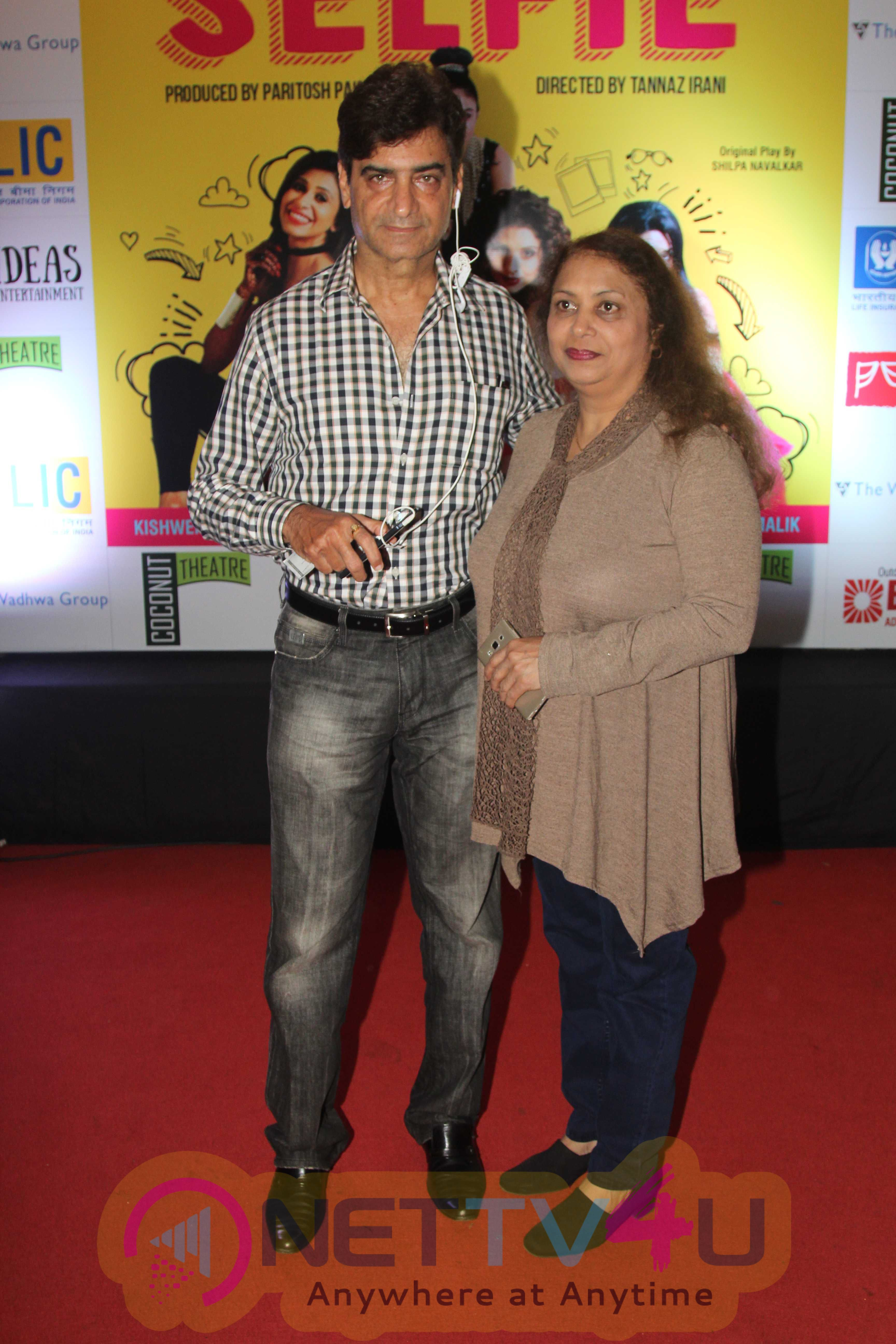 Star Studded Premiere Of Play Selfie Excellent Photos Hindi Gallery