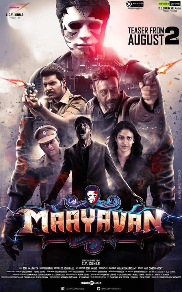 Sundeep Kishan's Maayavan First Look Poster Revealed!