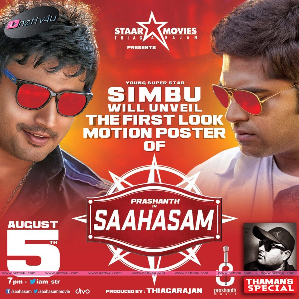 Saahasam Movie - First Look Motion Poster