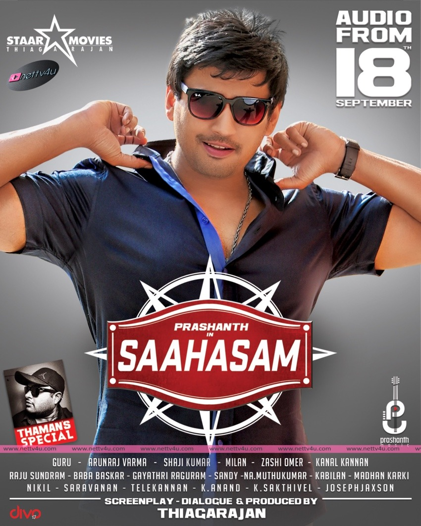 Saahasam Movie Posters First Look