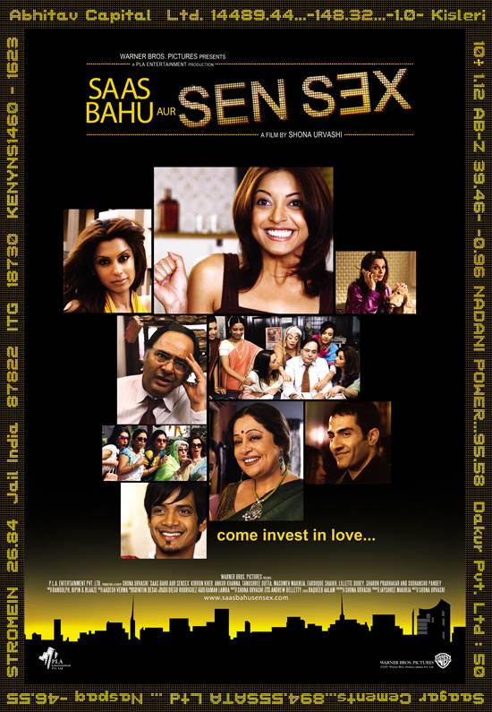Saas Bahu Aur Sensex Movie Review