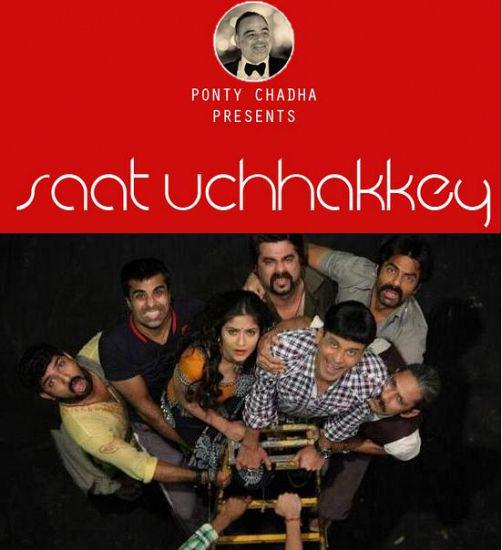 Saat Uchhakkey Movie Review Hindi