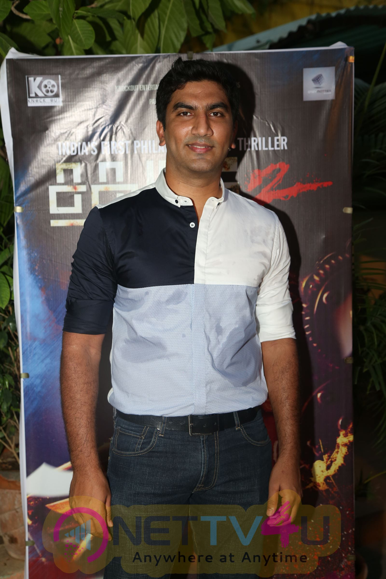 Sadhuram 2 Tamil  Movie Audio Launch Stills