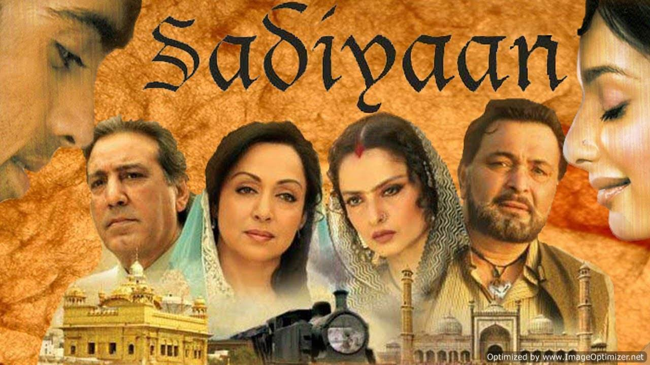 Sadiyaan Movie Review Hindi