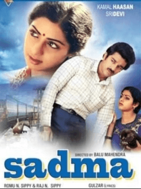 Sadma Movie Review Tamil Movie Review