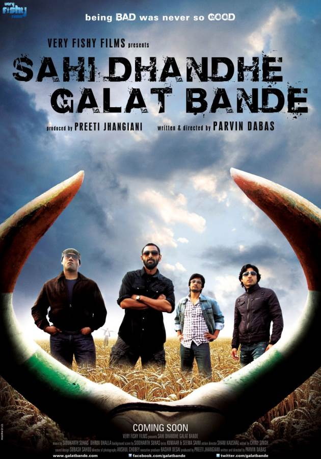 Sahi Dhandhe Galat Bande Movie Review Hindi