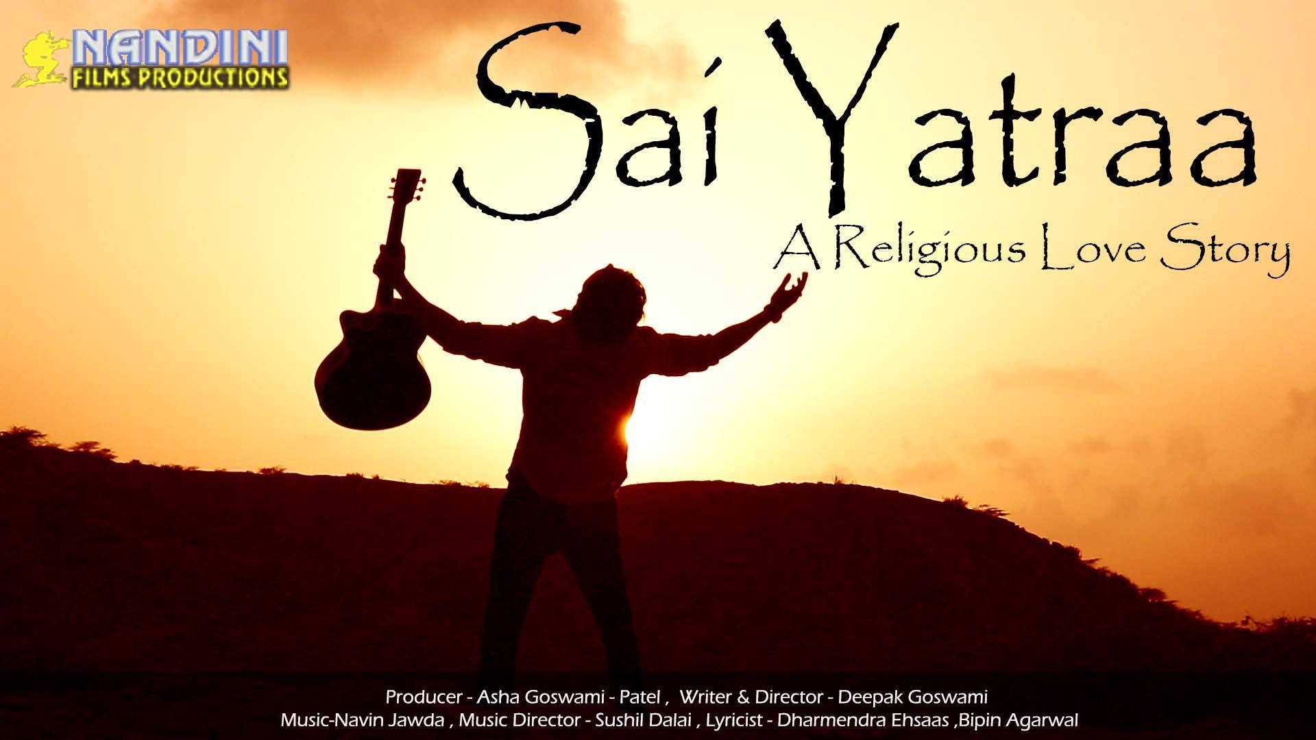 Sai Yatraa Movie Review