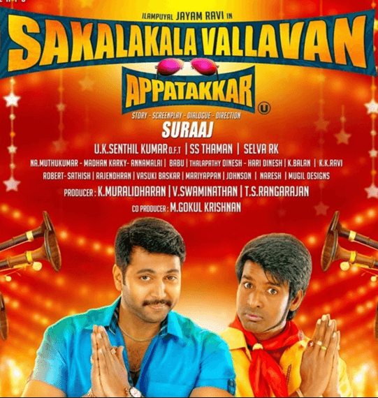 Sakalakala Vallavan Movie Review Tamil Movie Review