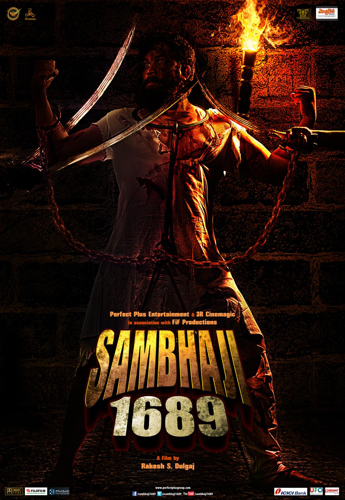 Sambhaji 1689 Movie Review Hindi