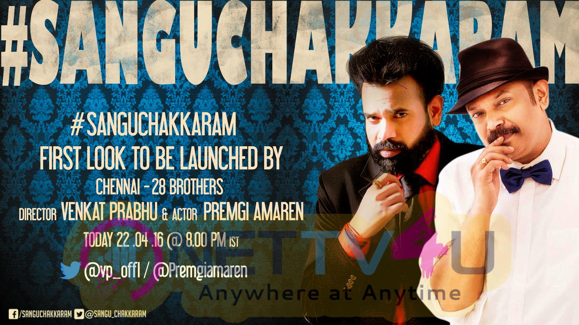 SanguChakkram Tamil Movie Latest  Wallpaper