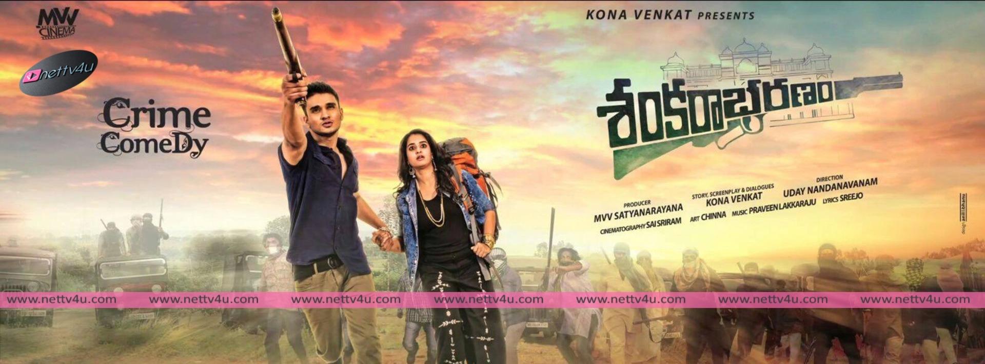 Sankarabaranam Movie Poster and Stills First Look On Net