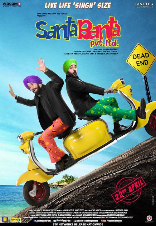 Santa Banta Pvt. Ltd  Movie Review Hindi Movie Review
