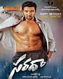 Saradaa Movie Review Telugu Movie Review
