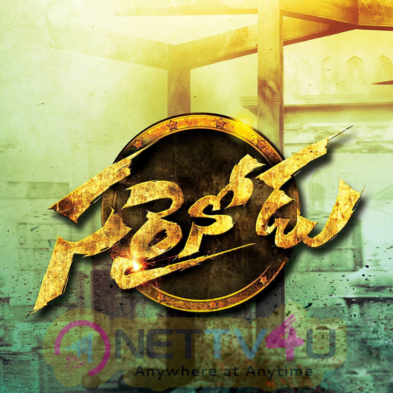 Sarainodu Movie Latest Hd Posters