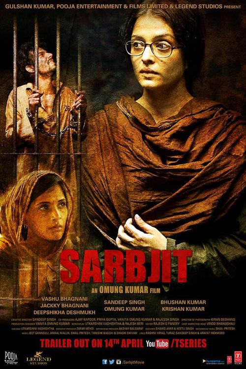 Sarbjit Movie Review Hindi Movie Review