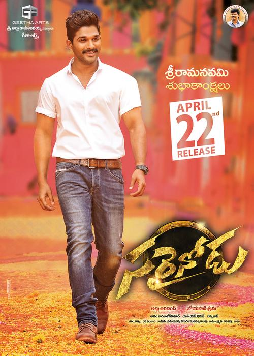 Sarrainodu Movie Review Telugu Movie Review