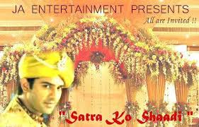 Satra Ko Shaadi Hai Movie Review Hindi Movie Review