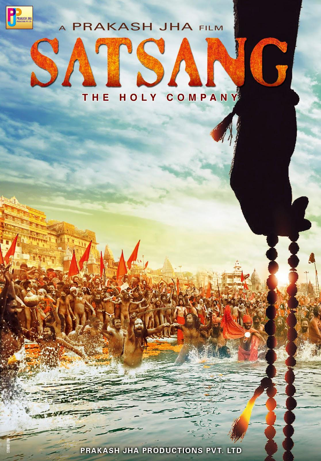 Satsang Movie Review Hindi