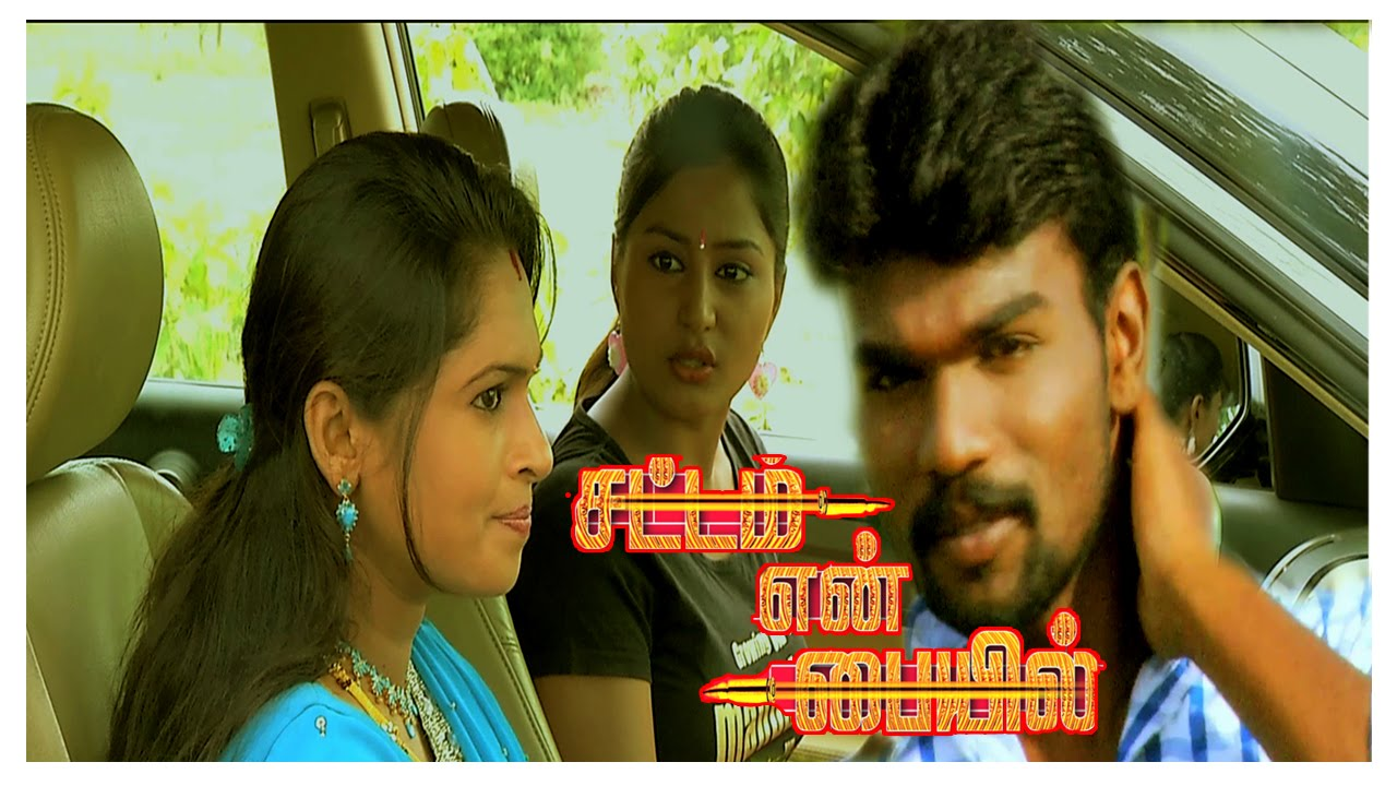 Sattam Yen Paiyil Movie Review Tamil Movie Review