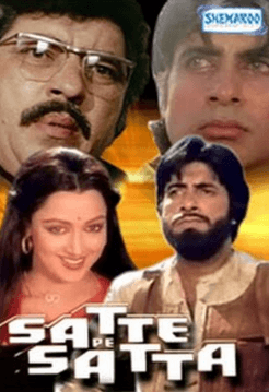 Satte Pe Satta Movie Review Hindi Movie Review