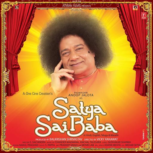 Satya Sai Baba Movie Review Hindi