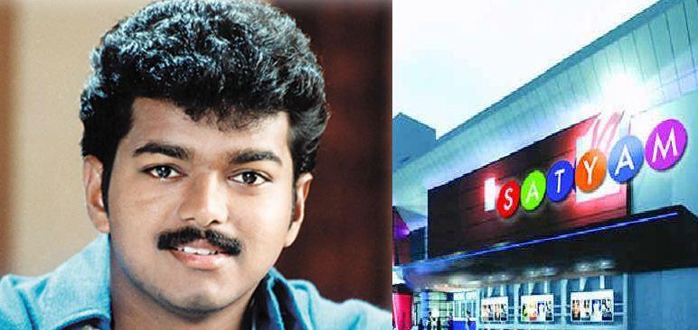 Satyam Cinemas And Vijay Help The Rain Affected People!