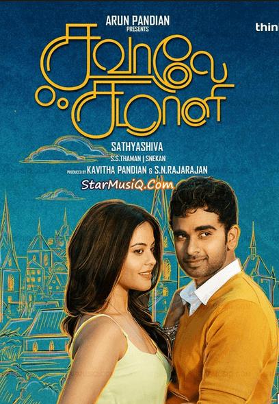 Savaale Samaali Movie Review Tamil
