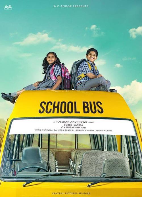 School Bus Movie Review Malayalam Movie Review