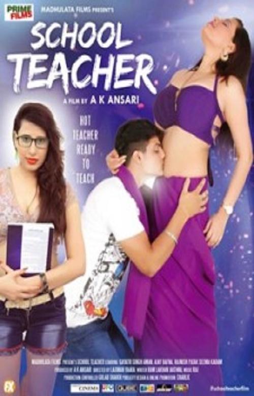 School Teacher Movie Review Hindi Movie Review