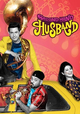 Second Hand Husband Movie Review Hindi