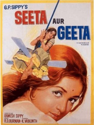 Seeta Aur Geeta Movie Review Hindi Movie Review