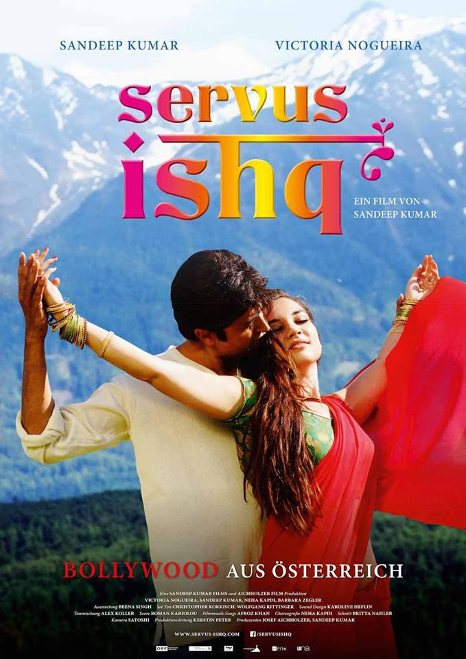 Servus Ishq Movie Review Hindi