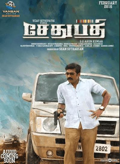 Sethupathi Movie Review