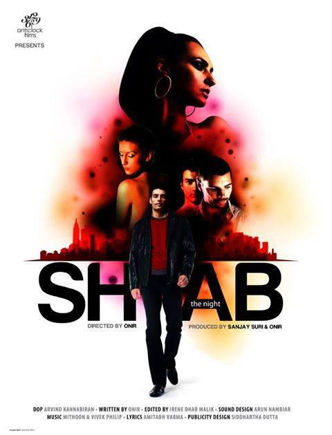 Shab Movie Review Hindi
