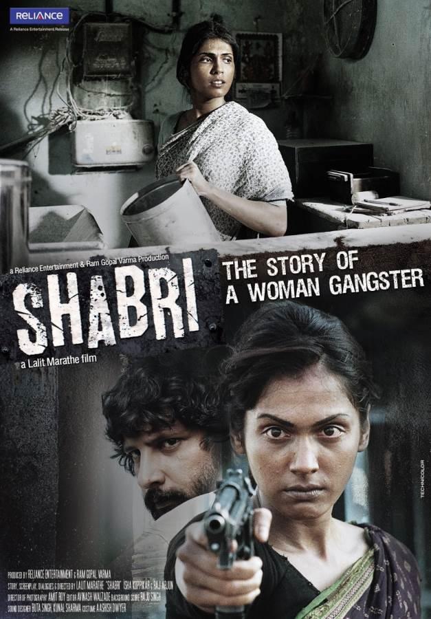 Shabri Movie Review