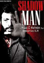 Shadow Man Movie Review Malayalam Movie Review