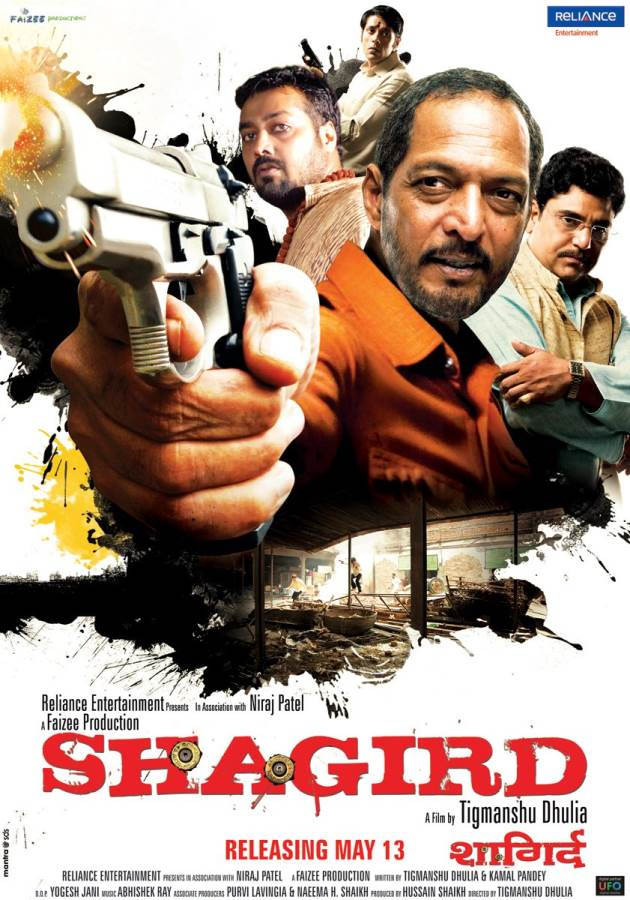 Shagird Movie Review Hindi