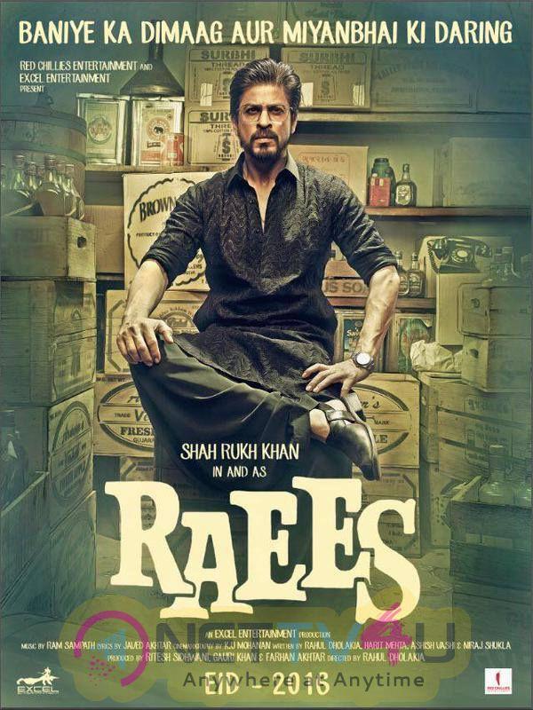 shah rukh khan raees first look poster 1