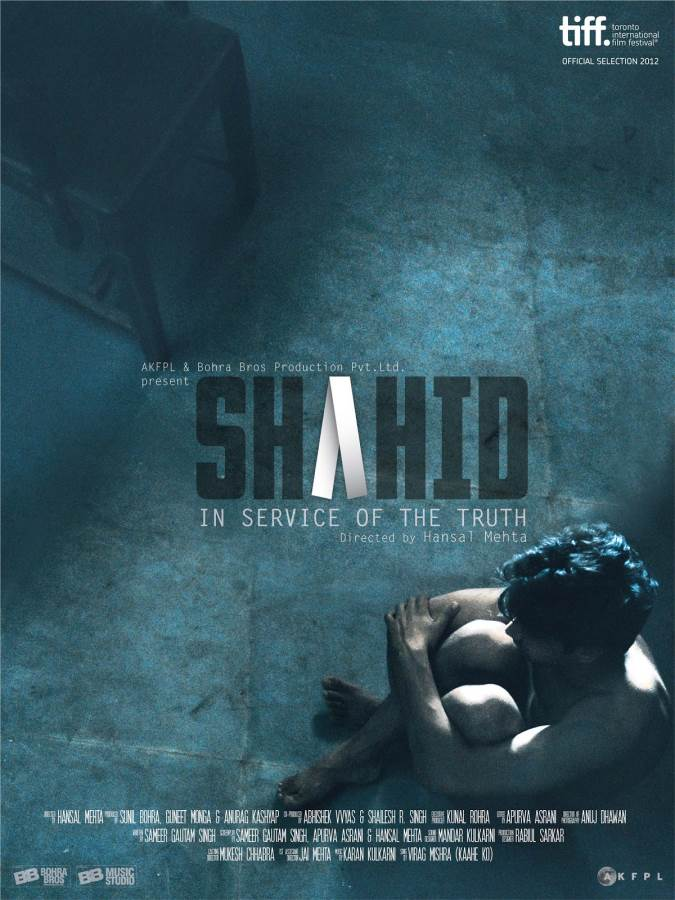Shahid-A Tragic real Life Sequel! Movie Review Hindi
