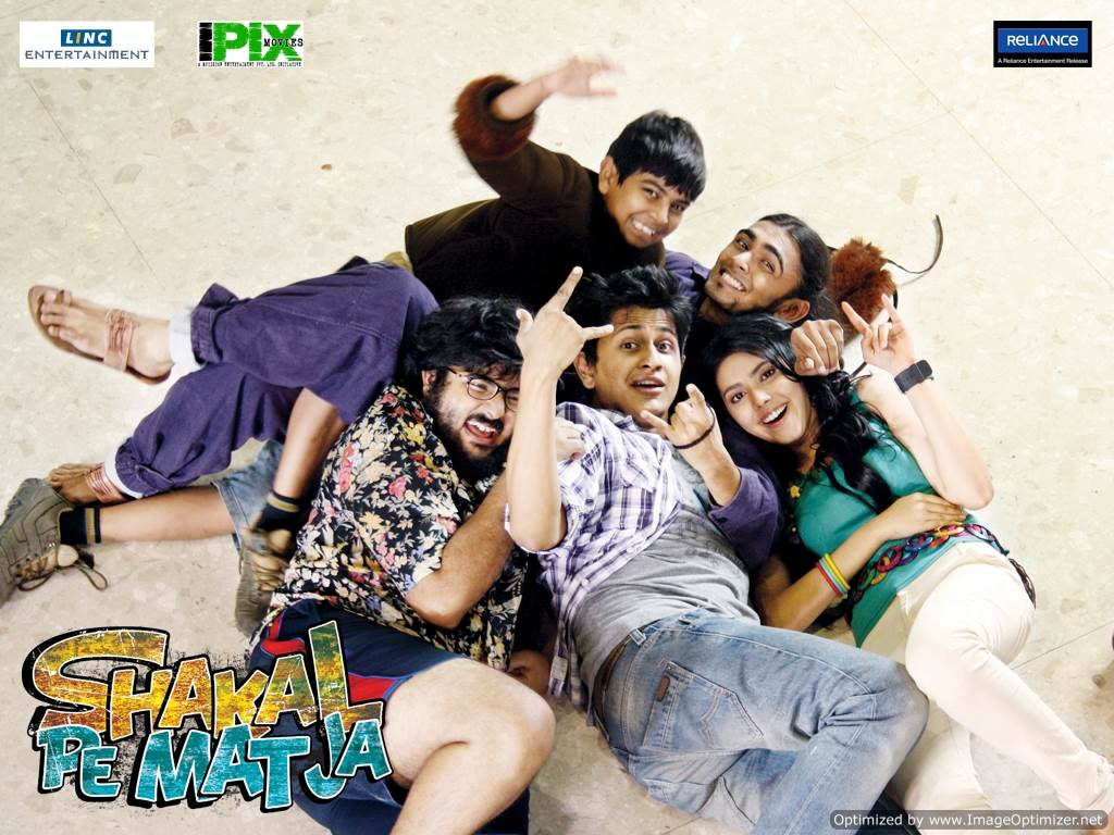 Shakal Pe Mat Ja  Movie Review Hindi