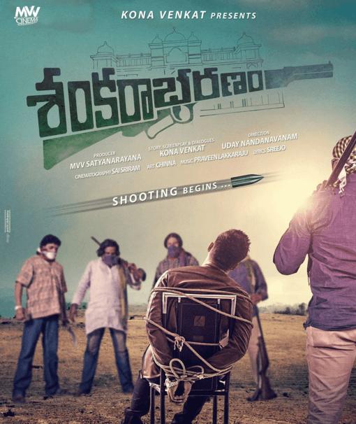 Shankaraabharanam Movie Review Telugu Movie Review
