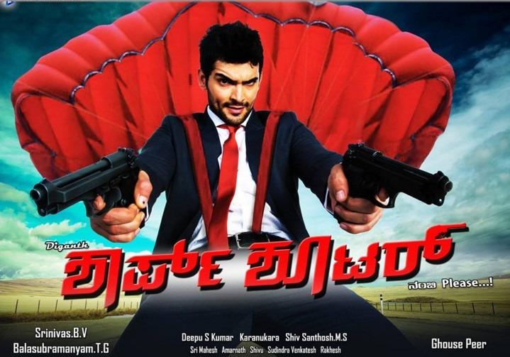 Sharp Shooter Review Kannada Movie Review