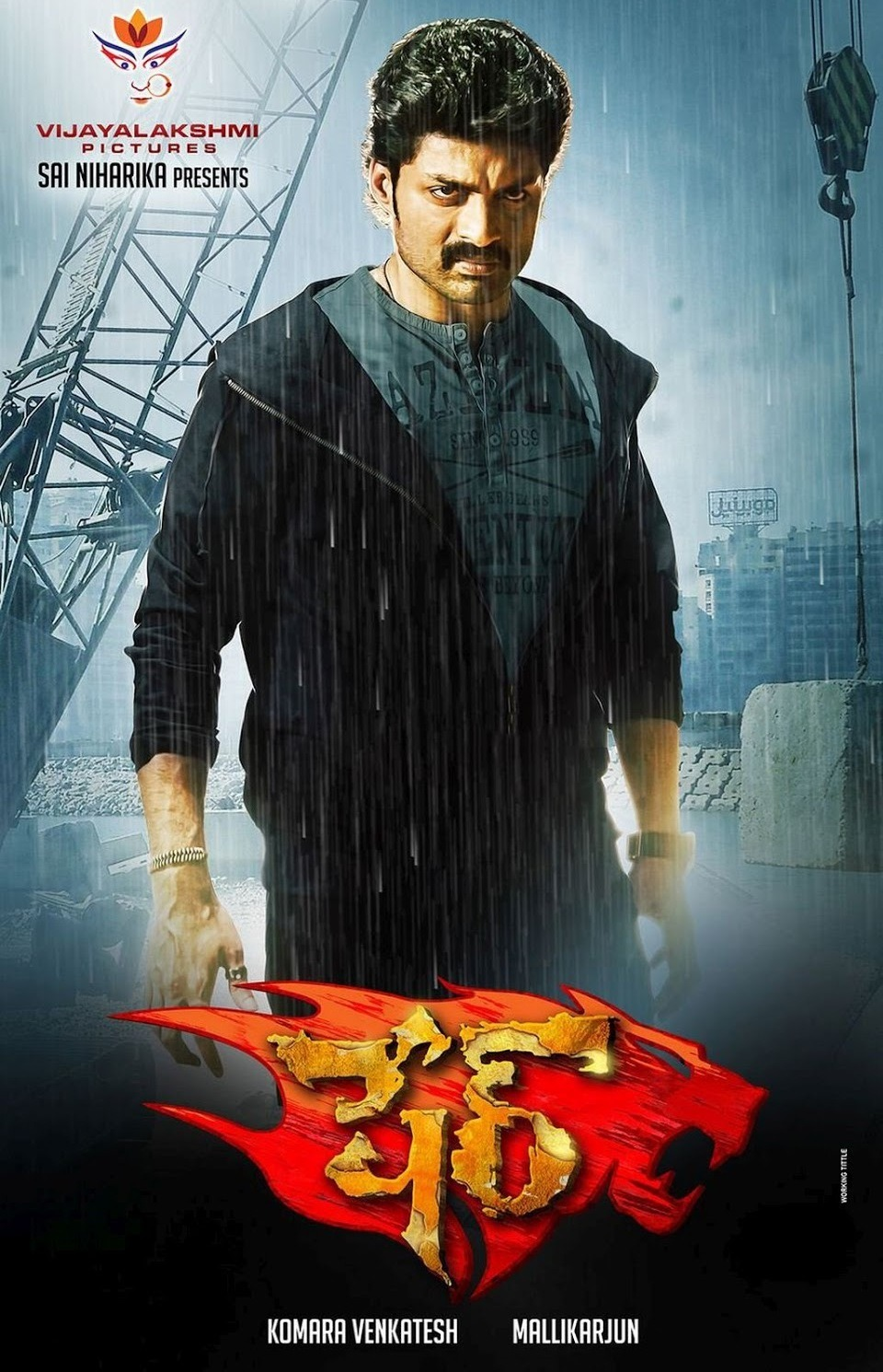 Sher Movie Review Telugu Movie Review
