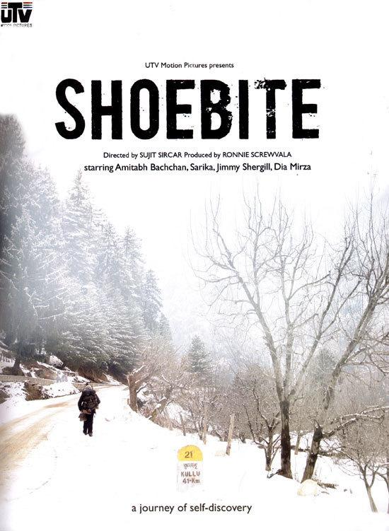 Shoebite Movie Review Hindi