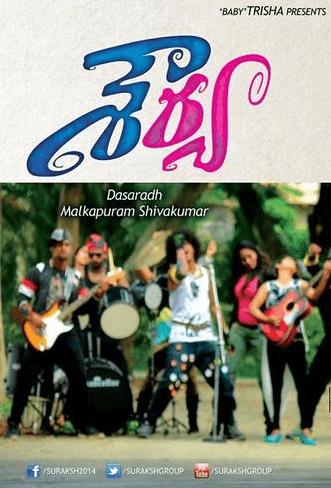 Shourya Movie Review Telugu Movie Review