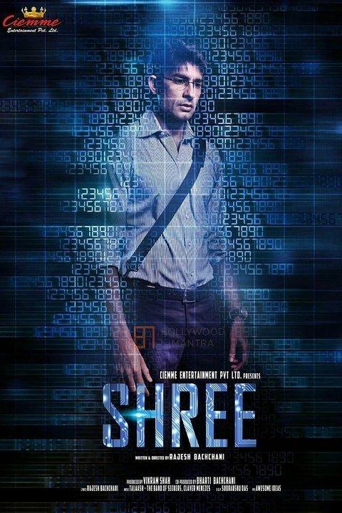 Shree- Twelve hours of time warp! Movie Review