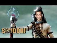 Shuddhi Movie Review Hindi Movie Review