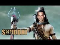 Shuddhi Movie Review