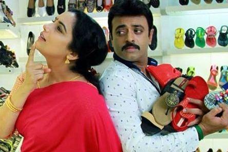 Shweta Menon's Dhanayathra Trailer Released!