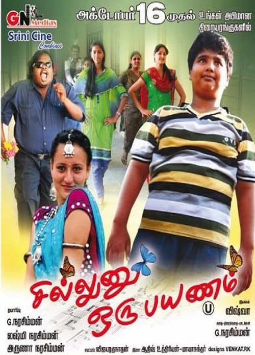 Sillunu Oru Payanam Movie Review Tamil Movie Review